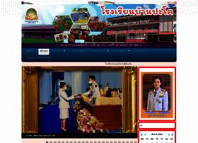 Pako.ac.th thumbnail