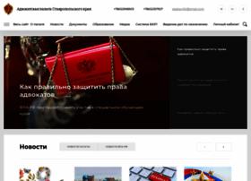 Palatask.ru thumbnail