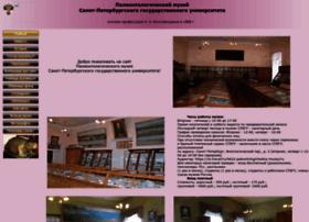 Paleostratmuseum.ru thumbnail