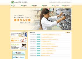 Palhonest.co.jp thumbnail