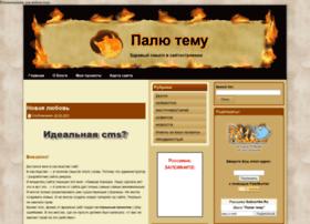 Paljutemu.ru thumbnail