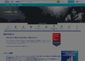 Pall.jp thumbnail