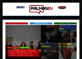 Palmosev.gr thumbnail