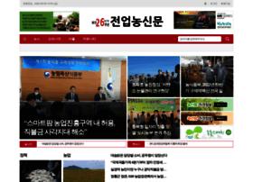 Palnews.co.kr thumbnail