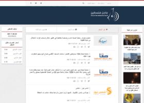 Palnews.online thumbnail