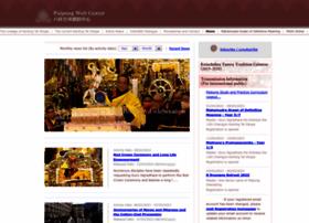 Palpung.org thumbnail