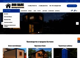 Pals.ru thumbnail