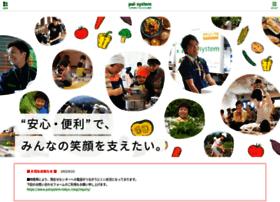 Palsystem-tokyo.coop thumbnail