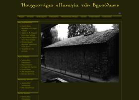 Panagiavrioulon.gr thumbnail