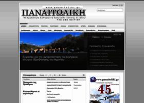 Panaitoliki.gr thumbnail