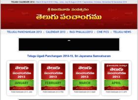 Panchangam.telugu.ws thumbnail