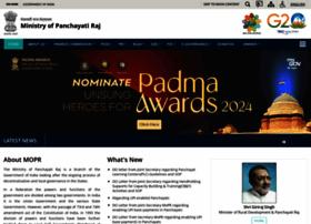 Panchayat.gov.in thumbnail