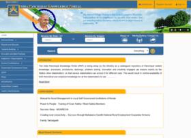 Panchayatgyan.gov.in thumbnail