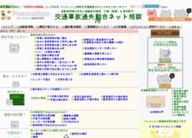 Pancotton.jp thumbnail