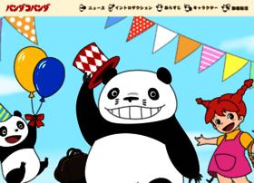 Pandakopanda.jp thumbnail