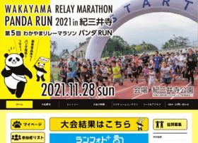 Pandarun.jp thumbnail