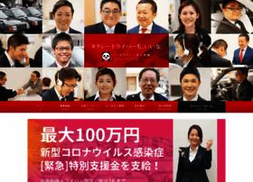Pandataxi-job.jp thumbnail