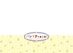 Pandepeace.com thumbnail