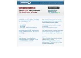 Pandorabox.cn thumbnail