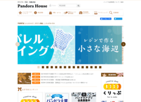 Pandorahouse.net thumbnail