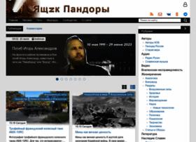 Pandoraopen.ru thumbnail