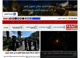 Panet.co.il thumbnail