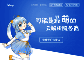 Pangujiexi.com thumbnail