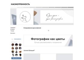 Paninphotoschool.ru thumbnail