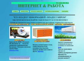 Pankol.ru thumbnail