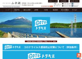 Panorama-inn-yamanakako.jp thumbnail