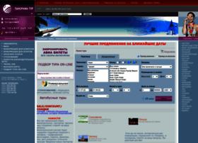 Panorama-tour.kiev.ua thumbnail