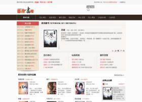 Panqis.cn thumbnail