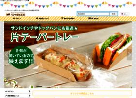 Pansizai.jp thumbnail