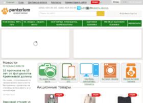 Panterium.com.ua thumbnail