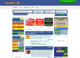 Panthi.lk thumbnail