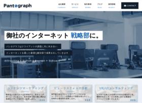 Pantograph.co.jp thumbnail