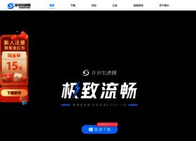 Paopao.hintsoft.com.cn thumbnail