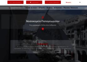 Papageorgiou-hospital.gr thumbnail