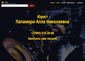 Papameri.ru thumbnail