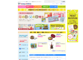 Paperm.jp thumbnail