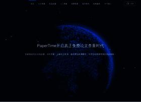 Papertime.cc thumbnail