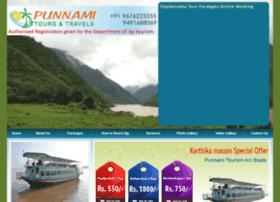 Papikondalutour.co.in thumbnail