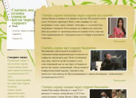 Papillashop.ru thumbnail