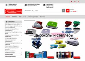 Papirservis.com.ua thumbnail
