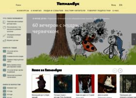 Papmambook.ru thumbnail