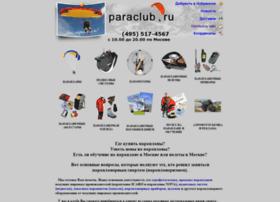 Paraclub.ru thumbnail