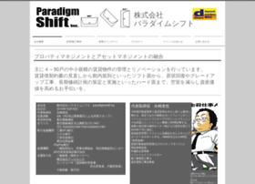 Paradigmshift.tokyo thumbnail