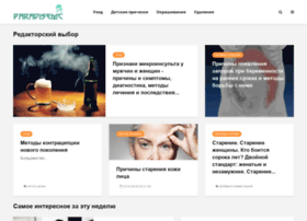 Paradisemc.ru thumbnail