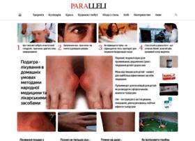 Paralleli.if.ua thumbnail