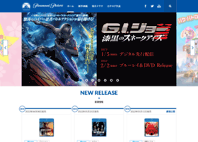 Paramount.jp thumbnail